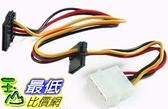 _a_[有現貨 馬上寄] 14cm L型 金屬壓扣設計 大4pin 轉 SATA 電源線 硬碟 線材(12146 _Q15)