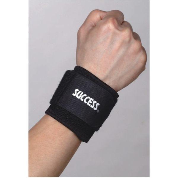成功遠紅外線可調式護腕(S5131)運動護具