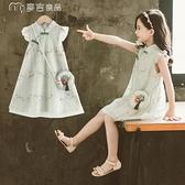 女童洋裝女童連身裙夏裝21新款洋氣公主裙兒童漢服旗袍女孩中大童裝裙子 快速出貨