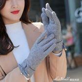 保暖手套 加絨加厚保暖騎車韓版甜美可愛五指觸摸屏   蜜拉貝爾