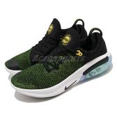 Nike 慢跑鞋 Joyride Run FK 黑 黃 男鞋 舒適緩震 運動鞋 【ACS】 AQ2730-010