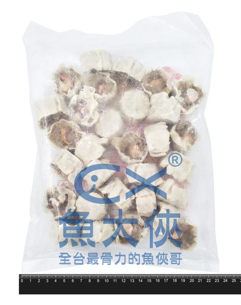 2A6A【魚大俠】FF386禎祥蝦仁燒賣(約30粒/600g/包)#蝦仁