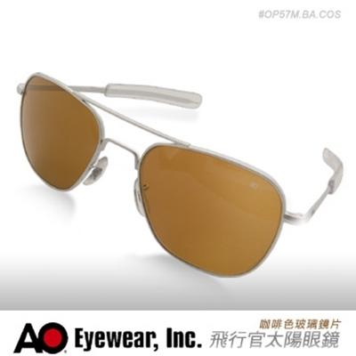 AO Eyewear Original Pilot Sunglasses飛行官太陽眼鏡 #OP57M.BA.COS【AH01062】i-style居家生活
