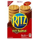 麗滋巧克力三明治餅乾160g【愛買】