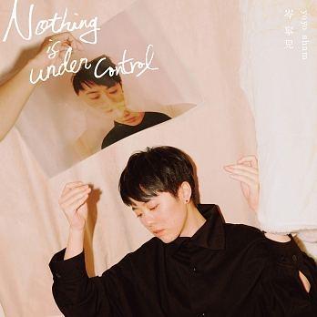 岑寧兒 Nothing is Under Control CD 免運 (購潮8)