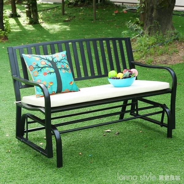 戶外鐵藝雙人搖椅室外陽台搖椅庭院二人搖床花園休閒椅公園椅長椅 新品全館85折 YTL