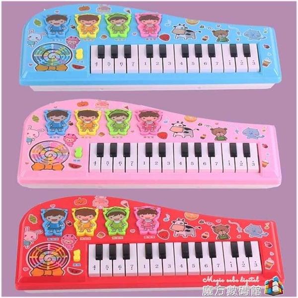 兒童打地鼠電子琴玩具初學寶寶男孩多功能音樂幼兒玩具琴1-3-6歲 魔方數碼