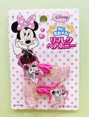 【震撼精品百貨】Micky Mouse_米奇/米妮 ~髮束兩入~星星粉色#82113