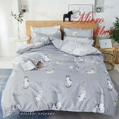 《DUYAN竹漾》舒柔棉雙人四件式舖棉兩用被床包組-呼嚕嚕