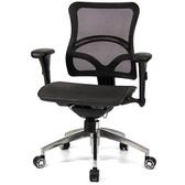 aaronation 愛倫國度 線控式辦公椅-二色可選黑網-鋁腳-黑