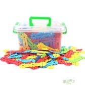 玩具 (120片)兒童益智拼插連桿雪花片大號加厚塑料積木玩具 【降價兩天】