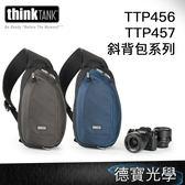 下殺8折 ThinkTank TurnStyle 5 V2.0 翻轉包-小 斜背包系列 TTP710456  /  TTP710457 正成公司貨 送抽獎券