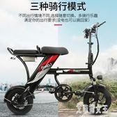 220v 折疊電動自行車鋰電池迷你電瓶車成人代駕男女助力小型代步車 qz377【艾菲爾女王】
