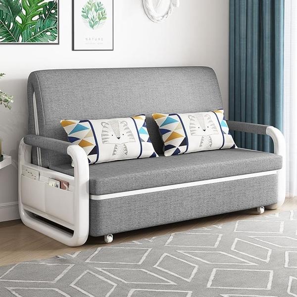 摺疊沙發床兩用多功能單雙人推拉小戶型家用布藝可拆洗懶人經濟型 夢幻小鎮