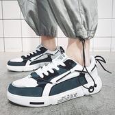 2020新款春季男鞋子韓版IG熱門款潮流板鞋休閑男士百搭小白鞋運動潮鞋