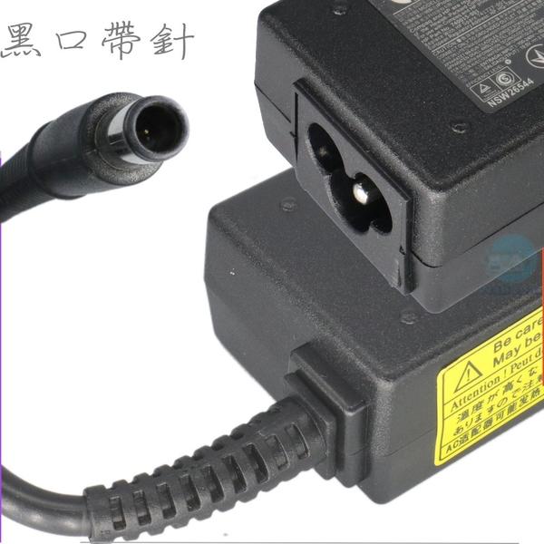 HP 19.5V,2.31A 變壓器(原廠)-惠普 45W- 9470M,9480M,HSTNN-DA35,HSTNN-DC35,HSTNN-LA35,ADP-45WD, H5W93AA