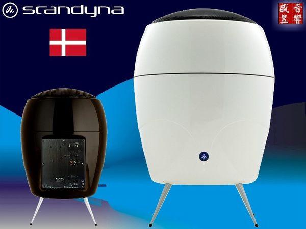 盛昱音響 #丹麥 Scandyna BassStation MKII 超低音喇叭白色 #有現貨 #公司貨