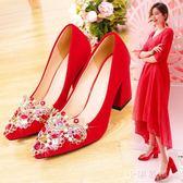 結婚鞋子中式婚鞋女2018新款紅色敬酒韓版高跟粗跟孕婦秀禾新娘鞋『小淇嚴選』