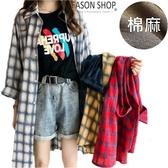 EASON SHOP(GW0223)棉麻撞色格紋側開衩長袖襯衫 八分袖 外套 罩衫 落肩 寬鬆 格子 長版 排釦