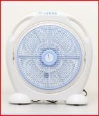 【中彰投電器】通用(14吋)手提箱扇,GM-1418【全館刷卡分期+免運費】三段式風量選擇~