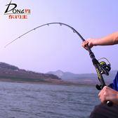 海竿海桿拋竿遠投竿超硬碳素釣魚竿海釣竿甩桿特價拋桿魚竿全套裝 生活樂事館