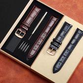 【限時下殺79折】皮革優質手錶帶