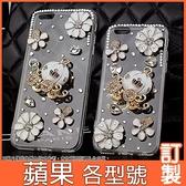 蘋果 iphone11 pro i12 pro max mini XS MAX IX i7 plus i8+ XR se 手機殼 南瓜馬車 水鑽殼 訂製