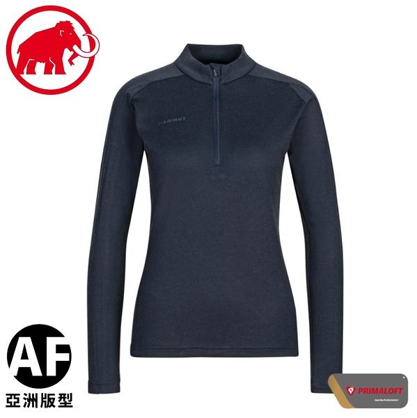 【MAMMUT 長毛象 女 Performance Thermal Zip AF 長袖保暖排汗衣《海洋藍》】1016-00101