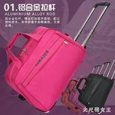 旅行包女拉桿包手提行李包男大容量旅游包袋登機箱包折疊韓版新款 JY1598【大尺碼女王】