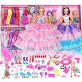 音樂眨眼換裝芭比洋娃娃套裝大禮盒別墅城堡兒童女孩公主玩具婚紗 滿天星