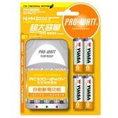 PRO-WATT智慧型快速充電器 萬國電壓附湯淺AA2500mAh電池4粒
