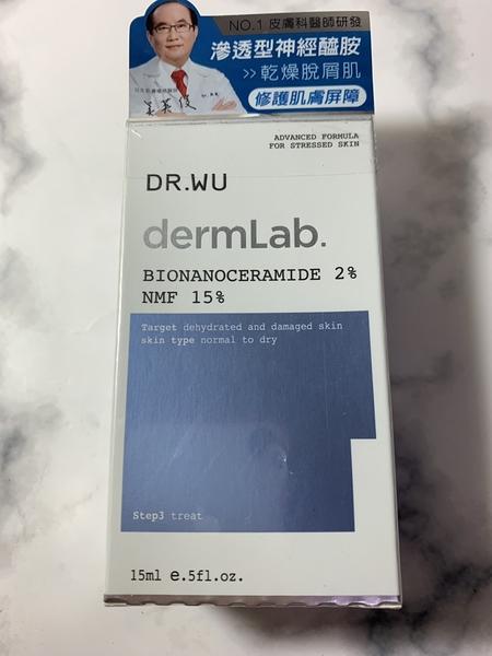DR.WU 達爾膚 2%神經醯胺保濕精華15ml 效期2022.10 有集點標【淨妍美肌】
