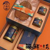 【海鮮主義】傳鮮烏魚子禮盒 ●榮獲2016年農委會「海宴水產精品獎」#2018伴手禮