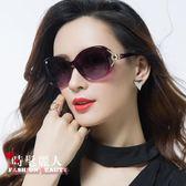 偏光太陽鏡圓臉女士墨鏡潮防紫外線眼鏡大臉優雅 全店88折特惠