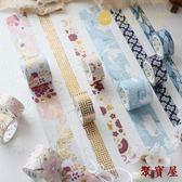 口紅手賬貼紙和風膠帶整卷套裝手帳日式日記手賬DIY【聚寶屋】