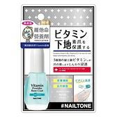NAILTONE 維生素營養基底油 (12mL)