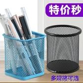 筆筒 圓形網格筆筒學生辦公桌筆筒創意時尚多功能筆筒筆桶桌面收納盒 3C公社