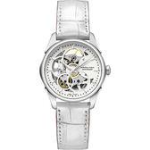 Hamilton漢米爾頓 JAZZMASTER 鏤空機械女錶-白/36mm H32405811