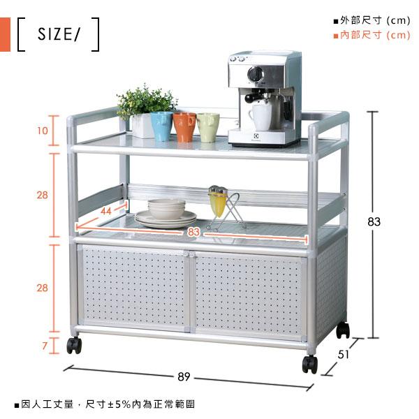 YoStyle 鋁合金3尺二門收納櫃(黑花格) 泡茶櫃 活動架  鋁架 小吃店 餐廳 碗盤櫃