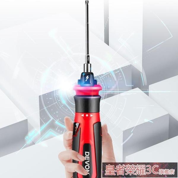 電動螺絲刀 大有鋰電充電式家用多功能電動螺絲刀起子微型迷你電批頭工具5612YTL 免運