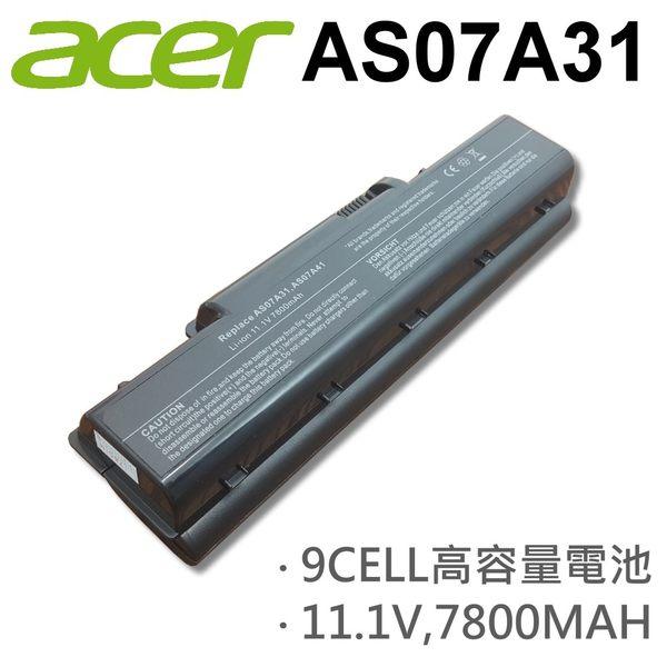ACER 9芯 日系電芯 AS07A31 電池 ASPIRE 5738 5738G 5738PG 5738Z 5738ZG 5738-4333 5738ZG-434G25MN