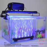 燈座燈管魚缸燈led燈防水照明燈七彩變色魚缸氣泡燈增氧水族箱裝飾潛水燈(萬聖節)
