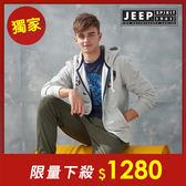 【JEEP】美式冒險休閒連帽外套-男女適穿 (灰)