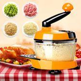 手動絞肉機手搖料理機家用小型攪拌機餃子餡碎菜機剁肉切辣椒神器  創想數位 DF