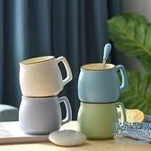 馬克杯 陶瓷杯子定制logo學生高顏值家用水杯早餐杯女馬克杯帶蓋勺咖啡杯【八折搶購】