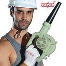 滬工大功率吹吸兩用吹風機工業除塵器調速家用吸塵多功能鼓風機igo 【PINK Q】