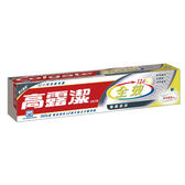 colgate高露潔全效專業潔淨牙膏150g【康是美】