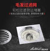 潛水艇地漏芯防臭內芯衛生間地漏防蟲反水反味下水道防臭硅膠芯蓋   蜜拉貝爾