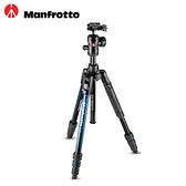 ◎相機專家◎ Manfrotto Befree Advanced 三腳架套組 MKBFRTA4BL-BH 公司貨