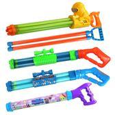 【優選】兒童水槍大號高壓水槍海邊沙灘戲水玩具